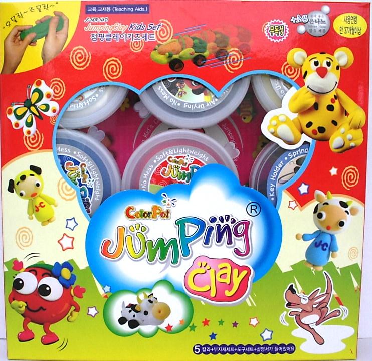 jumping clay set